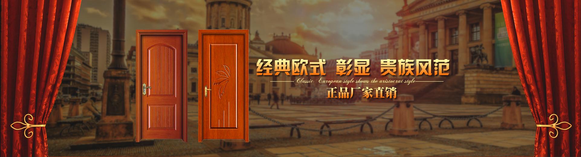 河南怡龙门业有限公司